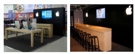 Design for the planned Apple Concessions at PC World